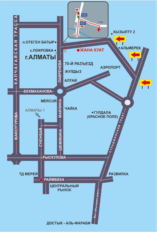 Схема месторасположения коттеджного городка «Жана Куат»